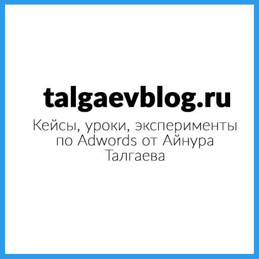 Google adsense перевести на adwords как поставить рекламу о продаже трактора в молдове