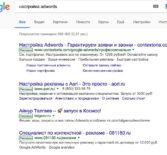 В Google Adwords появились смайлики 😃