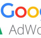 Google AdWords: обзор новинок за первую половину 2017 года